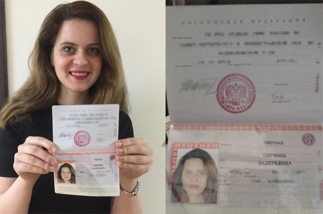 Покупка данных паспорта гражданина РФ через интернет-порталы