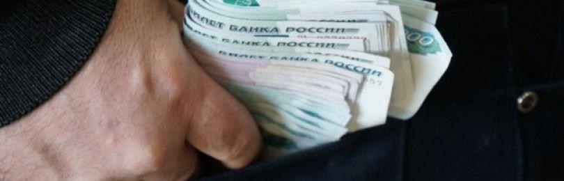 Перечень видов экономических преступлений по УК РФ