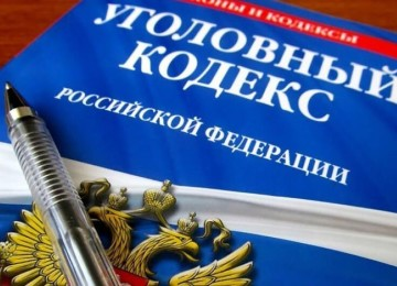 Ответственность за дачу ложных показаний: статья 307 УК РФ и ответственность