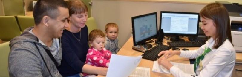 Оформление ипотеки семье с ребенком-инвалидом: условия и льготы от государства