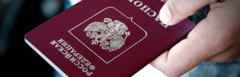 Что мошенники могут сделать с потерянными паспортами или паспортными данными