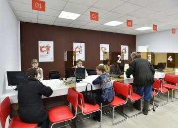 Как проверить готовность документов в МФЦ