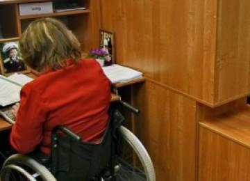 Можно ли сократить инвалида 3 группы и какие выплаты при этом положены