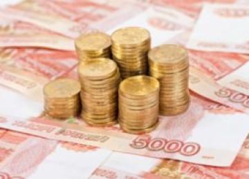 Минимальная пенсия (прожиточный минимум пенсионера) в Свердловской области в 2020 году