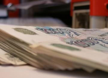 Индивидуальный пенсионный капитал: суть концепции добровольных пенсионных отчислений