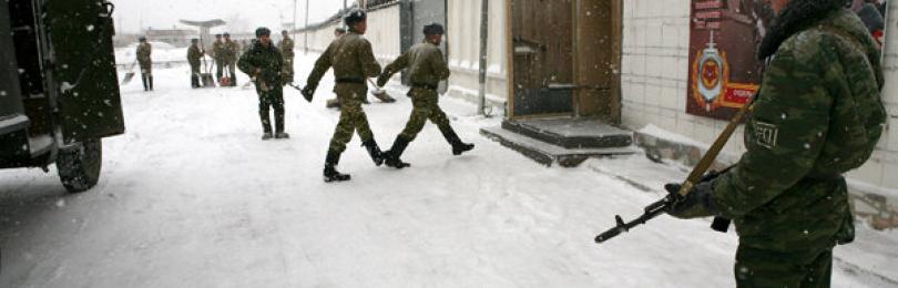 Где отбывают наказание осужденные военные за уголовные преступления