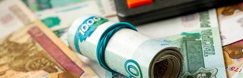 Как оформить страховую пенсию по случаю потери кормильца