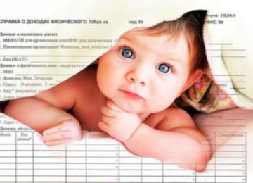 Материнский капитал на четвертого ребенка: условия и порядок получения, размер в 2020 году