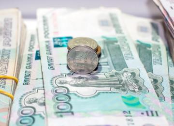 Льготы военным пенсионерам в Москве федеральные и региональные – список