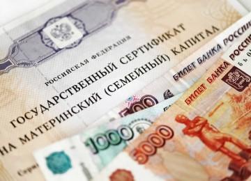 Материнский капитал в 2013 году: сумма составляет 408 960 руб