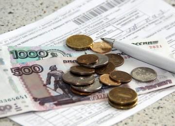 Оплата ЖКХ: оплатить коммунальные платежи и услуги онлайн через интернет