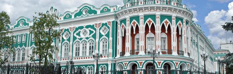 МФЦ Новоуральск