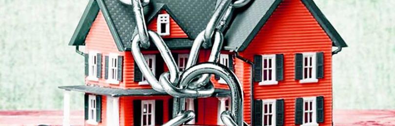 Как бесплатно узнать есть ли обременения (ограничения) на квартиру и другую недвижимость