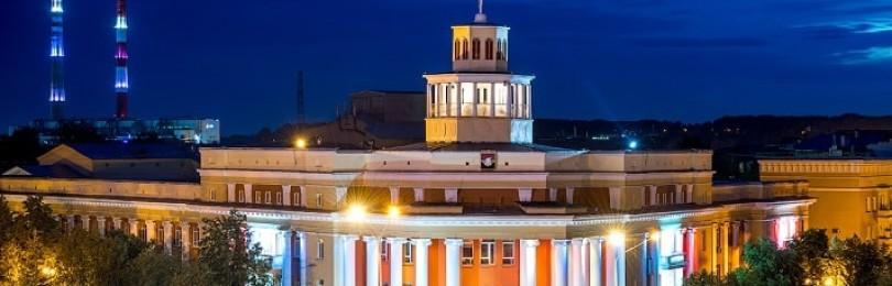 МФЦ Белово