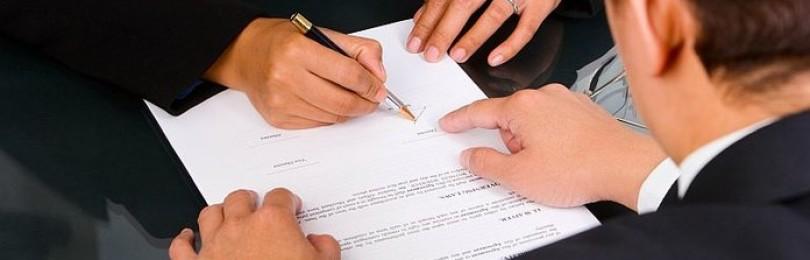 Договор аренды магазина и торговых помещений: образец и бланк