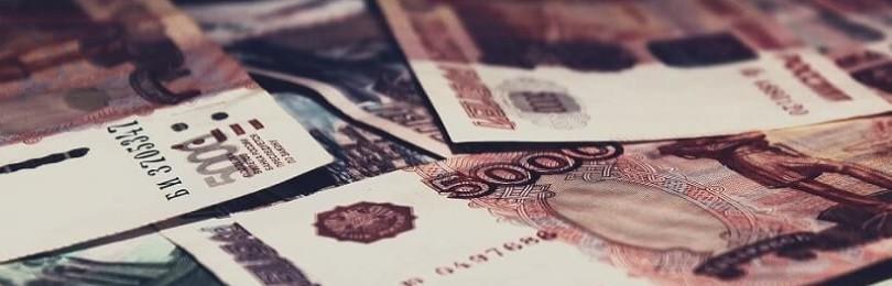 Все о лучших кредитах для пенсионеров до 75, 80 и 85 лет