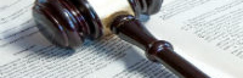 Налог или госпошлина при вступлении в наследство: размер, порядок расчета, освобождение от уплаты