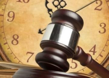 Федеральный закон о содержании под стражей подозреваемых и обвиняемых в совершении преступлений
