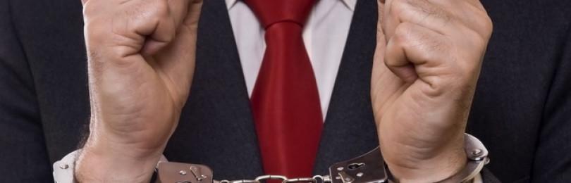 Назначение наказания за неоконченное преступление: 66 статья УК
