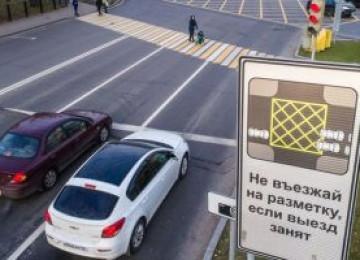 Штраф за нарушение правил разметки в 2020 году: при перестроении и повороте