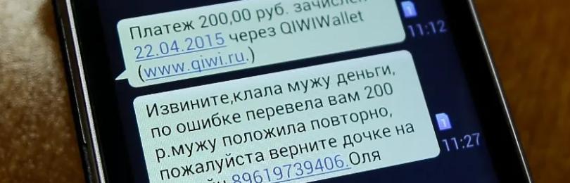 Популярные телефонные номера мошенников и как их распознать