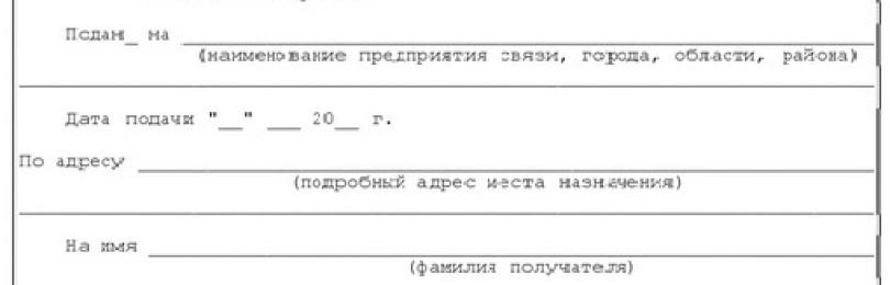 Что делать если вскрыли посылку на почте России и если посылка пришла вскрытая