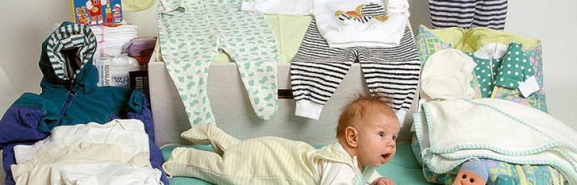 """Коробка с приданым новорожденному от мэра Москвы """"Наше сокровище"""