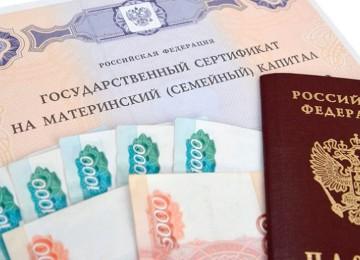 Кто получит материнский капитал 616 тысяч рублей за второго ребенка в 2020 году – когда увеличат, кому положен