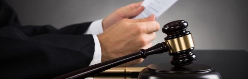 О видах административных взысканий за санитарные правонарушения, сумма наказания