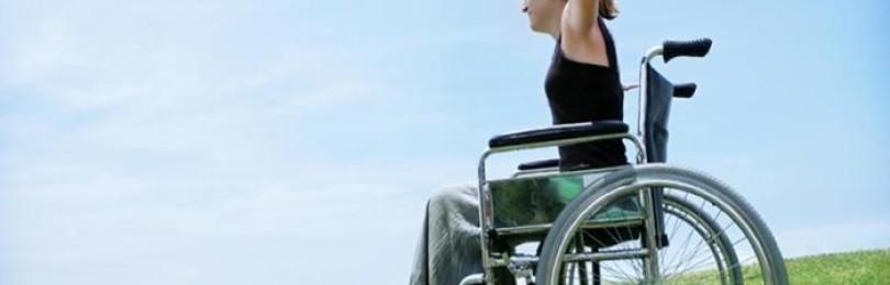 Предоставление земельных участков инвалидам 1, 2, 3 группы