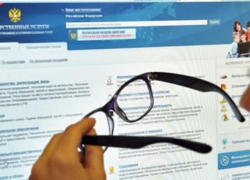 Росреестр: запись на прием в офис или приёмную ведомства