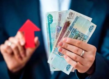 Пенсия в Челябинске и Челябинской области в 2020 году: размер выплат и доплаты, правила и порядок получения, особенности получения, адреса отделений ПФ РФ