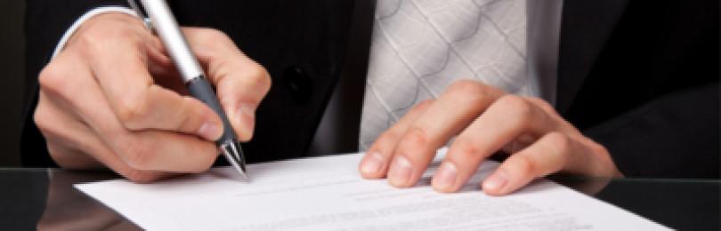Предварительный договор купли-продажи квартиры с обременением ипотекой: образец типового документа и инструкция по тому, как составить основную бумагу