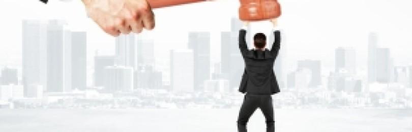 Лишение права занимать определенные должности или заниматься определенной деятельностью