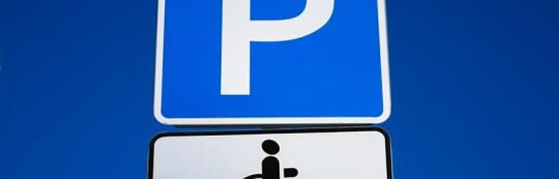Как оформить льготное разрешение на парковку