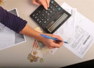 Оформление субсидии на оплату ЖКХ через Госуслуги: подробная инструкция, возможные трудности