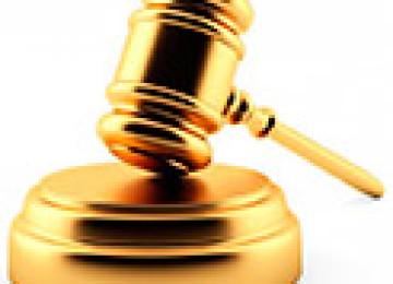 Порядок проведения закрытых судебных заседаний