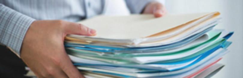 Получение справки об отсутствии судимости через МФЦ – документы и процедура пошагово