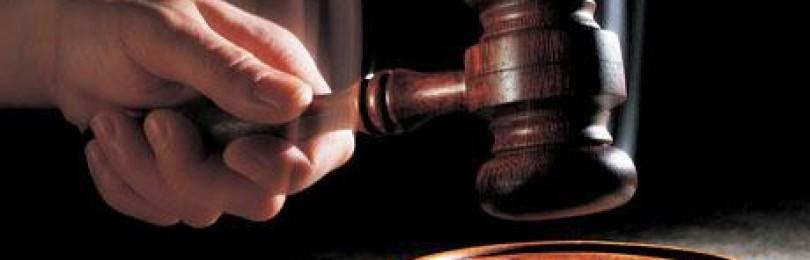 Уголовная ответственность: понятие, черты и особенности, основание