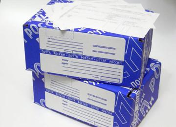 Посылка на почте вскрыта: что делать и куда жаловаться
