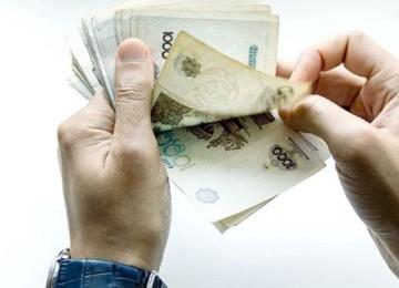 Обналичивание денег в 2020 году: статья УК РФ, что такое, наказание