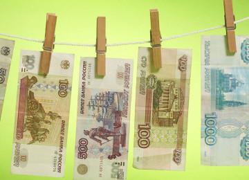 Ответственность за отмывание денег: что это такое, уголовное наказание для работников ИП, ООО, банков