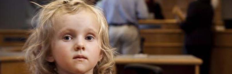Допрос несовершеннолетнего свидетеля в 2020 году: порядок