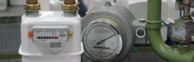 Поверка газового счетчика в частном доме или квартире без снятия: сроки, порядок
