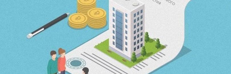 Покупка квартиры по договору долевого участия (ДДУ): особенности и порядок оформления