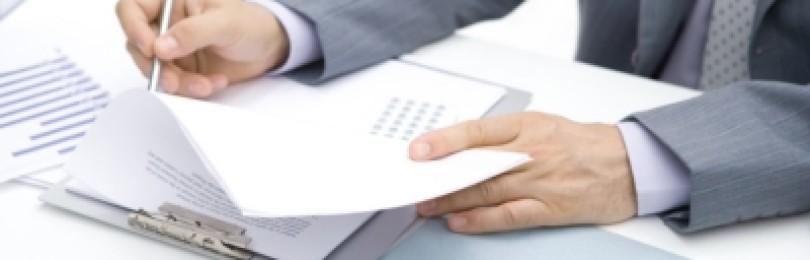 Какие документы нужны для купли-продажи квартиры, список документов в 2021 году