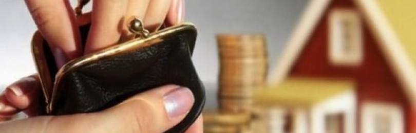 Жилищные субсидии военнослужащим: порядок получения средств на приобретение квартиры, а также список документов для оформления заявления на денежную выплату в РФ