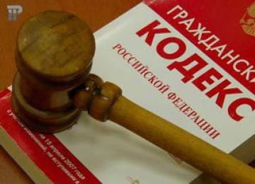 Договор дарения доли квартиры – образец, бланк