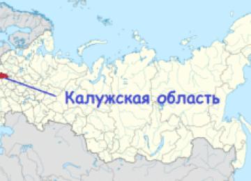 Материнский капитал в Калужской области в 2020 году – размер, условия получения и на что можно потратить