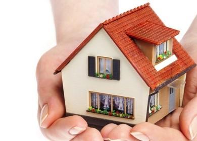 Договор дарения квартиры между близкими родственниками в МФЦ